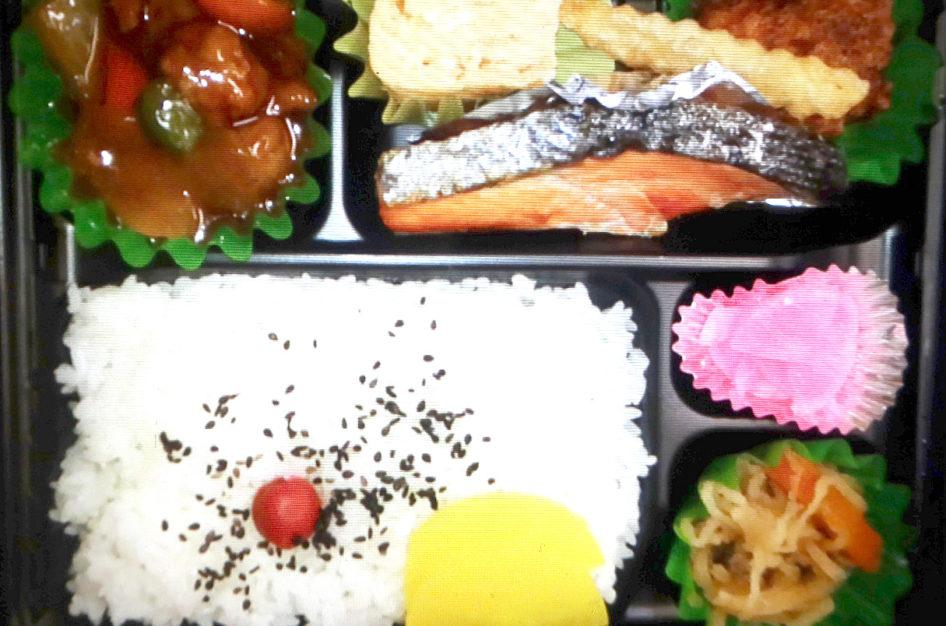安田製麺所